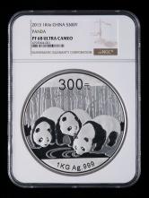 2013年熊猫1公斤精制银币一枚(带盒、带证书、NGC PF68)